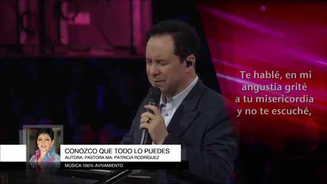 Conozco que todo lo puedes – CENTRO MUNDIAL DE AVIVAMIENTO BOGOTA COLOMBIA