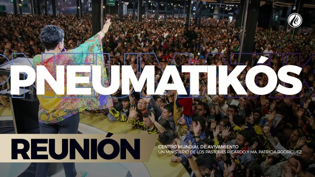 Pneumatikós 09 Jul 2017 – CENTRO MUNDIAL DE AVIVAMIENTO