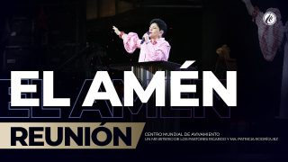 El amén Dic 22 2019 – AVIVAMIENTO