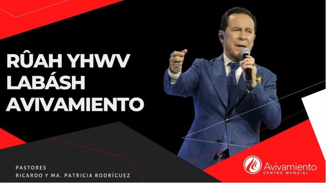 #351 RÛAH YHWV LABÁSH AVIVAMIENTO – Pastor Ricardo Rodríguez